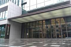 國票金控去年獲利創新高 遷入國票金控大樓