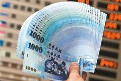 台灣央行全力阻止公債殖利率 淪為負數