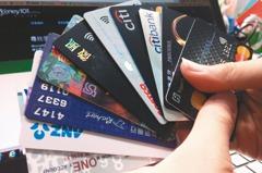 刷卡繳保費 恐將零回饋