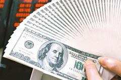 新台幣狂升…央行盯炒匯 傳金檢匯銀