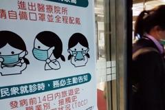 春節前31天爆本土 陳時中:無社區傳播不考慮強化防疫
