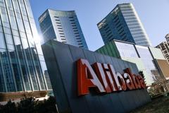 路透:川普政府暫不把阿里巴巴、騰訊納入投資黑名單