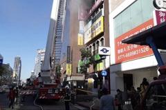 北市東區忠孝東路四段住商大樓火警 消防20分鐘撲滅