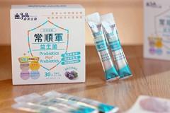 益生菌該怎麼選? 韓國黃太太點出四項聰明選擇關鍵