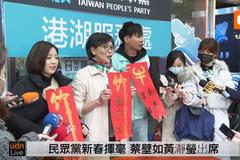 傳王浩宇將轉戰北市港湖?民眾黨:不要小看港湖人智慧
