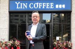 上揚國際林聰麟跨界餐飲 今年目標開20家麟咖啡