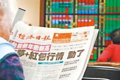 主動式台股基金 去年增胖807億