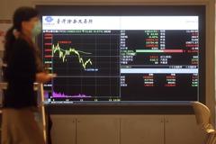 台積電大漲台股卻收跌71.19點 三大法人賣超268.19億