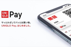 UNIQLO在日本推行自有行動支付 加快消費交易、建立消費輪廓
