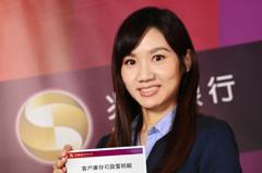 兆豐銀開辦基金債券受益權質借 專業投資人最高五成