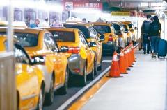 2月7日至2月16日 北市計程車實施春節加成 一律照表收費