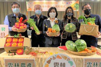 雲林百噸蔬果 3月外銷星馬