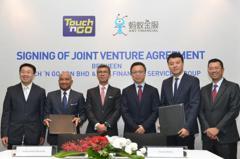 螞蟻在馬來西亞的支付合資公司傳擬融資1.5億美元