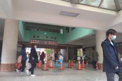大學學測新竹考區下午1考生發燒 啟動備用考場