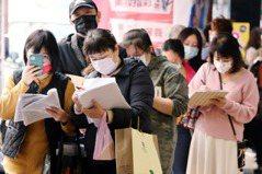 防疫保單之亂 金管會提醒台產注意消費者權益