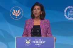 美準商務部長誓言 對中國大陸不公平貿易行為強硬