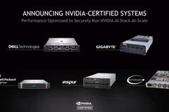 Dell、技嘉在內業者 推出首批獲NVIDIA認證的現代化AI工作伺服器