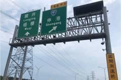 區間測速中國產品喊卡 彰化沒空窗9個月取締12931件