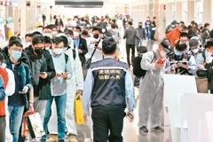 內政部:返鄉旅客今大幅下降 防疫旅館充足