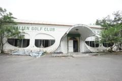 經營者欠40萬元 高爾夫球俱樂部縣定古蹟遭法拍