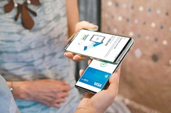 VISA推卡對帳戶跨境通匯