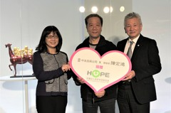 雕塑藝術家陳定鴻個展 作品義賣捐癌症希望基金會