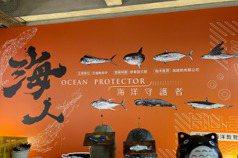花蓮「海人季」推海洋教育 認識友善捕魚方式