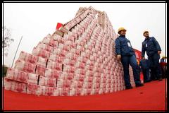 陸白領年終獎金 平均3.4萬元