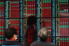 台股收漲11.27點 三大法人賣超0.96億