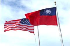 美國國會強勢支持台灣 是否會動搖「戰略模糊」?