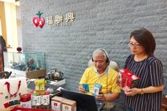 嘉市工策會率在地廠商 視訊打入馬來西亞市場