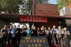 減空汙!台南首座公設環保庫錢爐啟用 每天可燒8場次