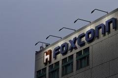 鴻海工業富聯獲亞馬遜Fire TV Stick訂單 估下半年生產