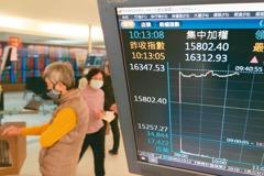台股飆漲559點 13年來最強紅盤 專家籲戒慎恐懼