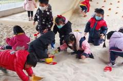 台鐵橋下空間活用 讓竹中國小附幼多了座兒童遊戲場