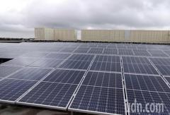 桃園屋頂太陽能發電北部第一 年發電逾3億度10萬戶用電