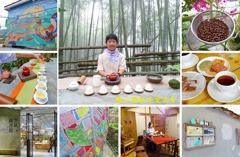 嘉義/梅山小旅行 五星級茶廠比賽茶席體驗 農村旅遊新亮點