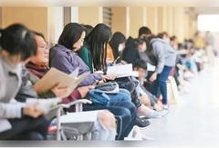 北市續推線上支付繳學費 悠遊付回饋5%