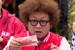 年前鬧出強吻風波 「綜藝3國智」開工紅包暴漲200倍