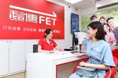 遠傳5G大人物專案 獲頒智慧台北創新獎