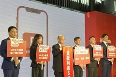 樂天銀行慶祝滿月 玉山宣布推出數位品牌