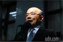 宴請綠委 蘇貞昌:台灣沒有打疫苗的迫切性