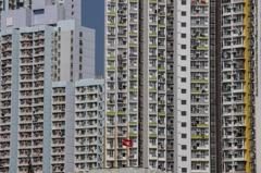 連11年!香港再蟬聯全球最貴住宅市場