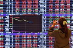 台積電止跌回穩 台股漲239點收16,452點、重回5日均線
