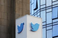 推特遏止疫苗假消息 違規推文5次就永久停權
