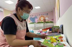 台南增添公托家園在東區 家長每月最高補助7千元
