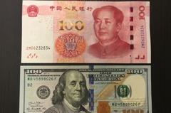 專家:缺乏重要指引 人民幣匯率區間震盪