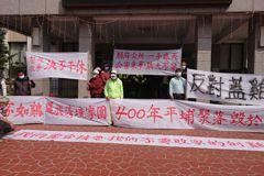 彰化縣二林鎮又建養雞場 2里居民抗議