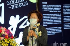 國父紀念館2020中山青年藝術獎 高雄巡迴展出