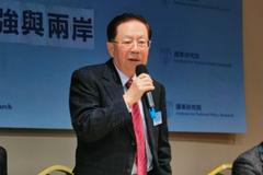 田弘茂:為避免兩岸擦槍走火 應考慮建立危機管控機制